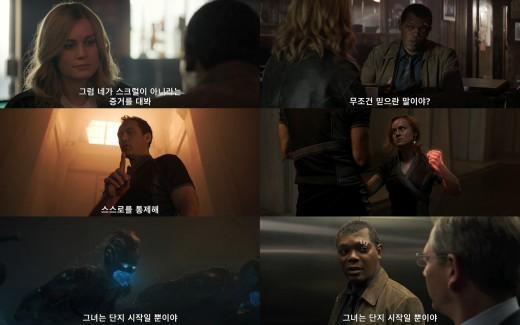 """""""걔들은 이런 거 못해""""…'캡틴 마블' 예고편 최초 공개..3월초 韓개봉"""