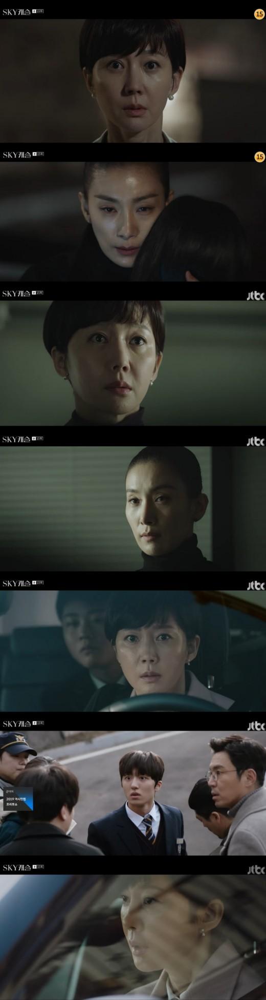 'SKY 캐슬' 찬희, 김보라 살해혐의로 체포... 김서형 계획대로_이미지