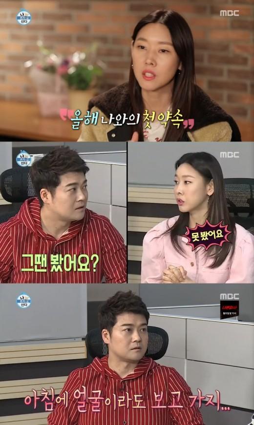 '나혼자산다' 전현무♥한혜진, 결별설 시원하게 날려준 핑크빛 시그널 _이미지