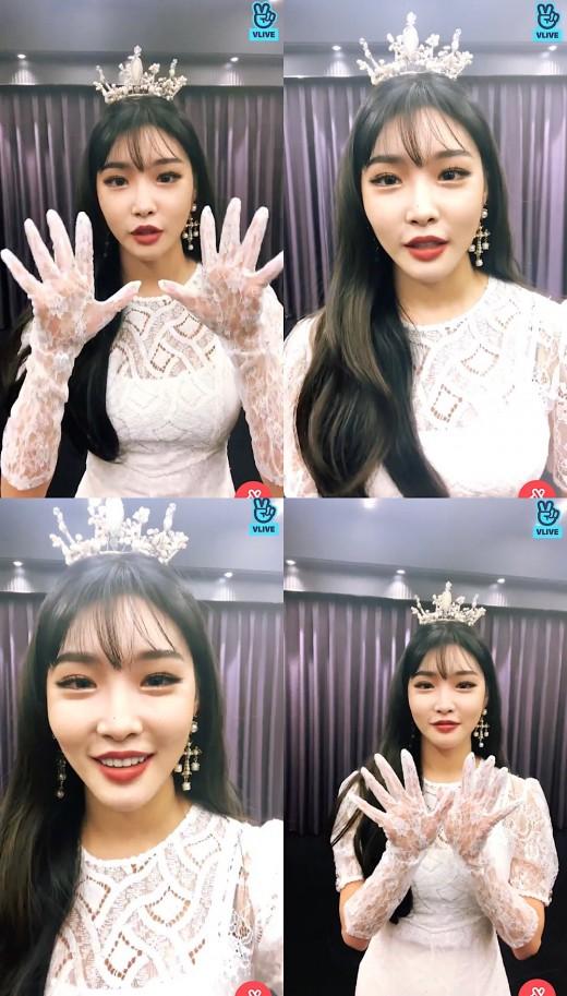 청하, '벌써 12시'로 솔로 데뷔 첫 음악방송 1위 질주 '3관왕 쾌거'_이미지2