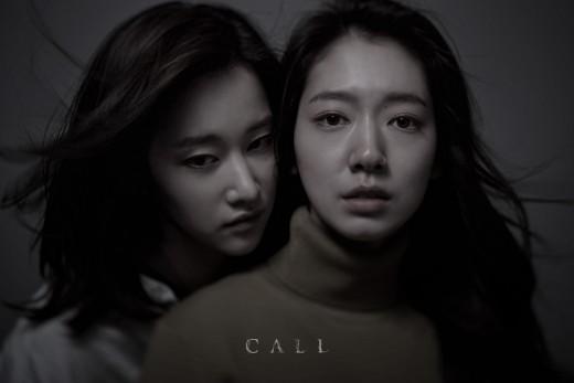 박신혜x전종서 '콜' 압도적 캐릭터 포스터 공개..전에없던 스릴러