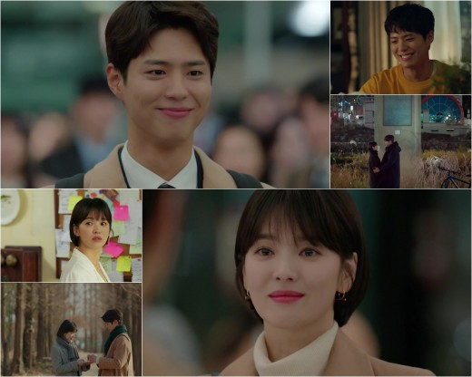 '남자친구' 송혜교X박보검, 여운 남긴 시적인 대사 총정리