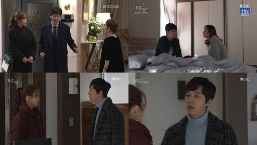 '내 사랑 치유기' 윤종훈, 소유진 달라진 모습에 위축되다