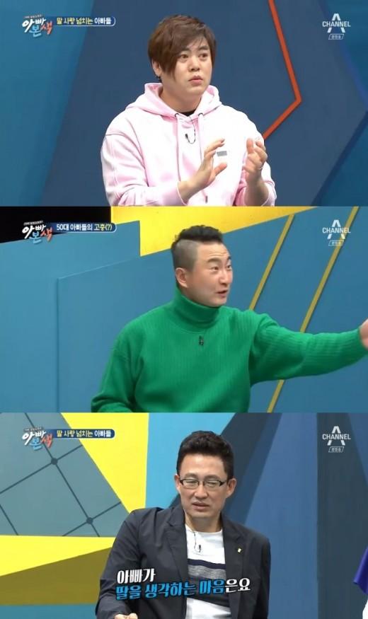 """'아빠본색' 주영훈·문희준 """"우리는 딸 바보"""""""