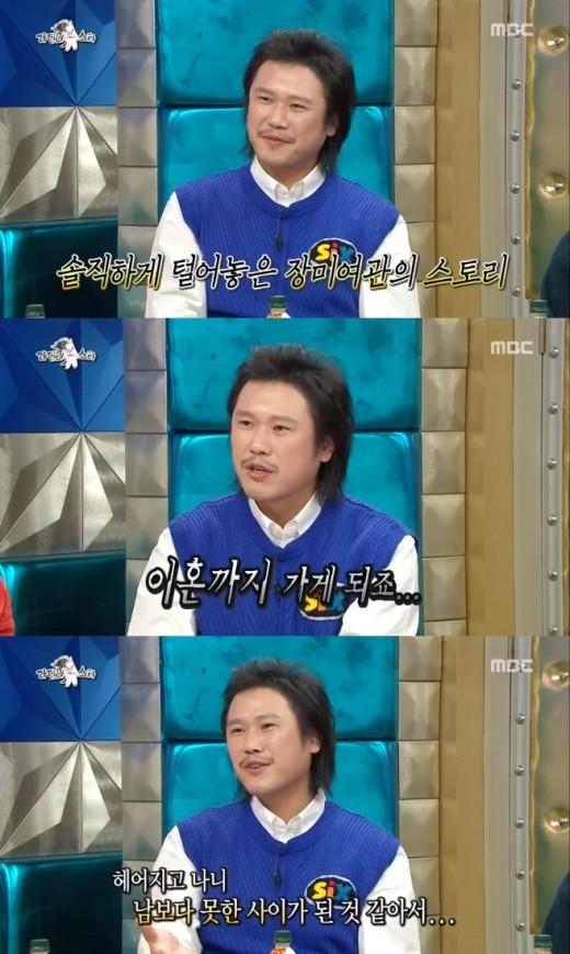 """""""남보다 못한 사이""""…'라스' 육중완, '장미여관' 해체 비화 풀었다"""