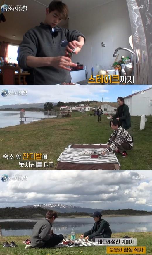 """'동물의 사생활' 문근영, 우수아이아 야외먹방에 행복 """"여유로운 삶""""_이미지"""