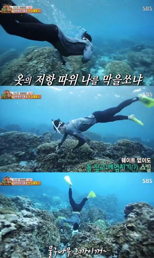 '정법' 박태환, 첫 심해탐사... 깊은 바다에서도 여유_이미지