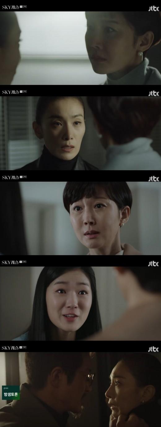 'SKY 캐슬' 어긋난 모정의 끝, 염정아의 성이 무너졌다_이미지2