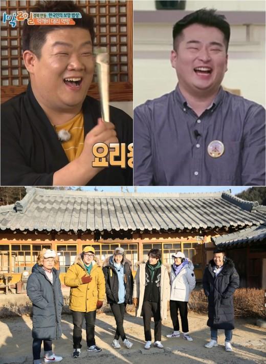 맛집 킬러의 맞짱…셰프 이원일 vs 개그맨 유민상