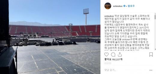 """이특 """"수술 후 복통 잦아…심려끼쳐 죄송"""" 20일 무대 오른다 _이미지2"""