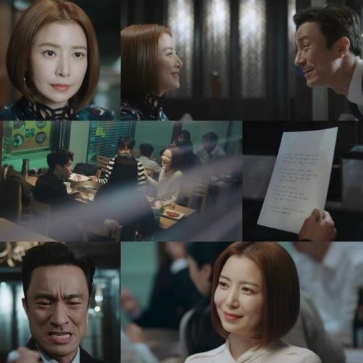 """""""통렬히 반성합니다""""…'SKY 캐슬' 윤세아의 각성이 남긴 울림"""