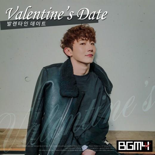 비지엠포와 함께 '발렌타인 데이트'