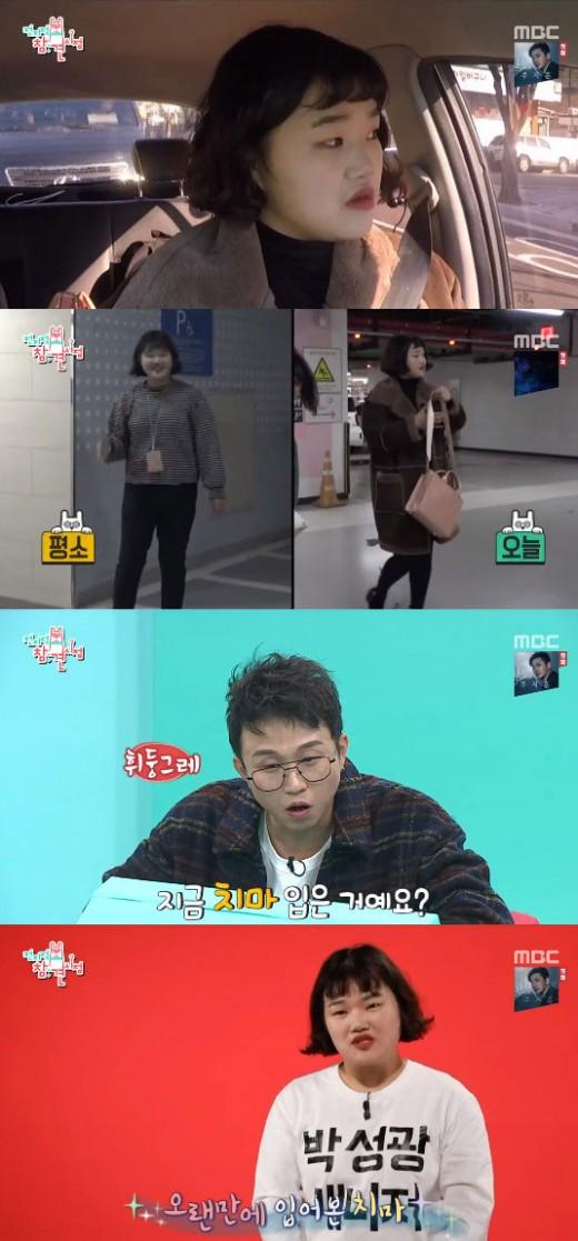 '전지적 참견 시점' 송이 매니저 여성미 넘치는 스타일 변신에 박성광 '휘둥그레'_이미지
