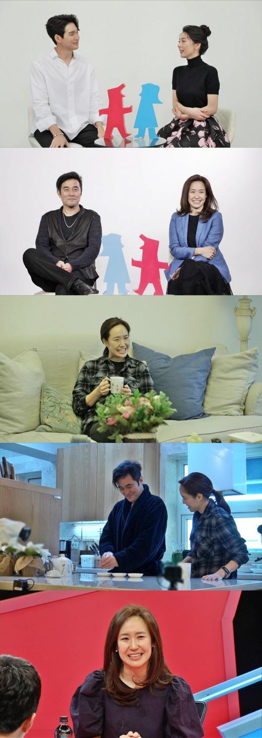'동상이몽2' 정겨운♥김우림·최민수♥강주은, 오늘(11일) 등장…일상 공개