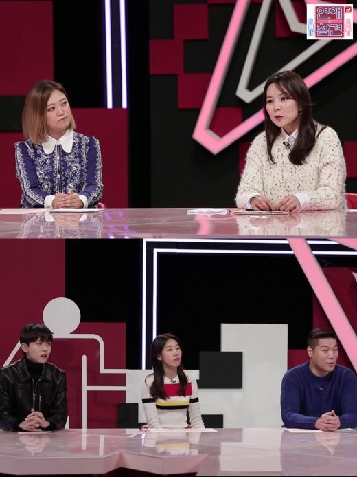 결혼vs이별…'연애의 참견2' 내 사촌 형의 전 여친, 결말 공개