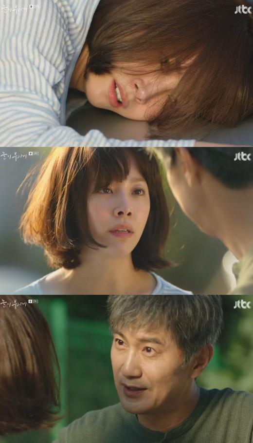 """'눈이부시게' 한지민, 남주혁에 진상 술주정 """"미친X"""" 후회_이미지"""