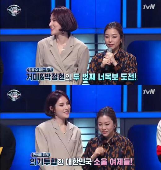 """'너목보6' 박정현x거미 """"절친..술 자주 마시는 사이"""""""