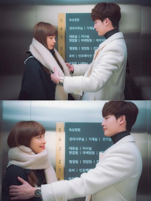 '로맨스는 별책부록' 이나영X이종석, 엘리베이터 안 심쿵 눈맞춤 '두근두근'