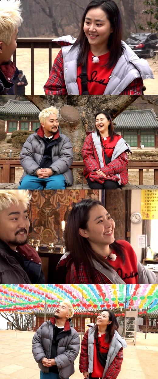 '선넘녀-한반도 편' 유병재X문근영, 1살 연상연하…두근두근 강화도 여행