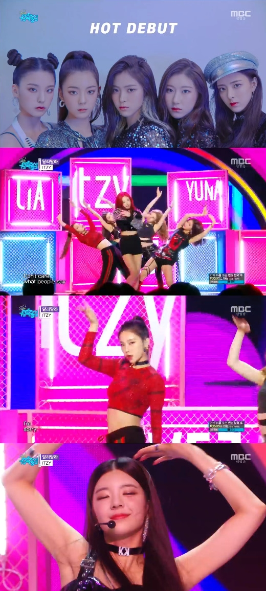 '음악중심' ITZY, 우린 다른 걸그룹과 '달라 달라'