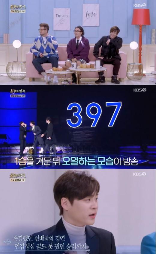 """'불후의 명곡' 슈퍼루키 하은 """"지난주 1승, 오열한 이유는"""""""