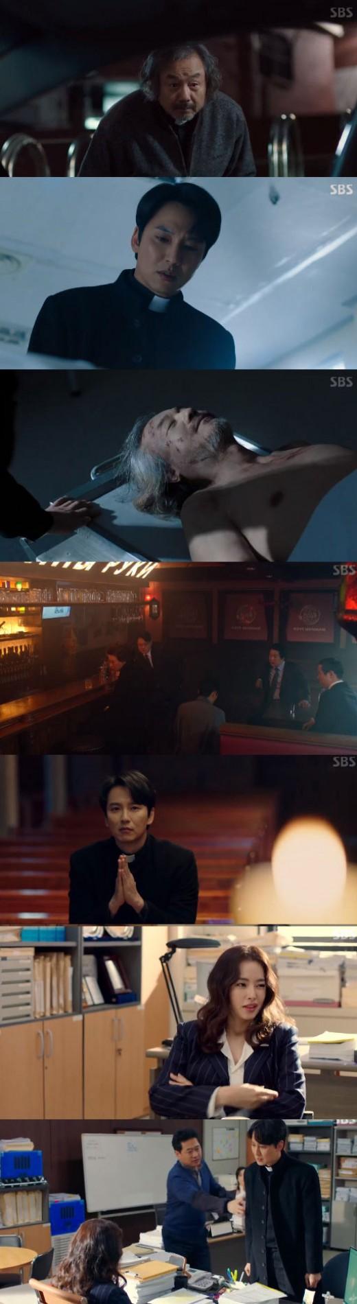 '열혈사제' 김남길 흑화? 자살위장 정동환 억울한 죽음에 충격+분노
