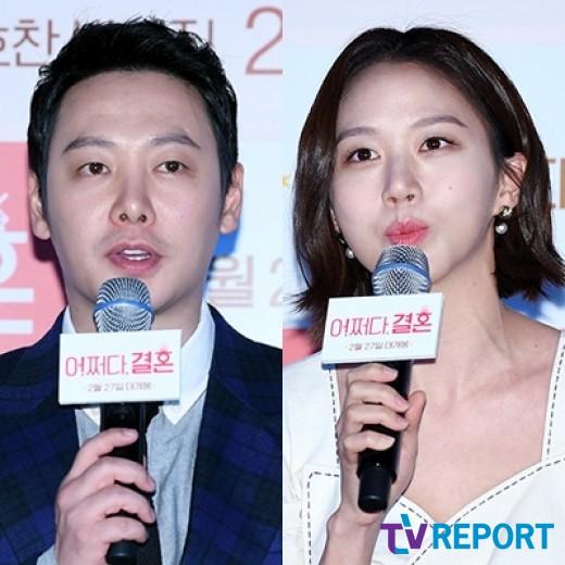"""""""로맨스 빠진 로코""""…'어쩌다 결혼' 김동욱X고성희, 공감 자극 '케미 男女'"""