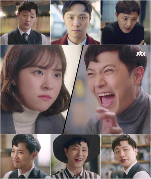 대리만족…'리갈하이' 진구의 속사포 독설