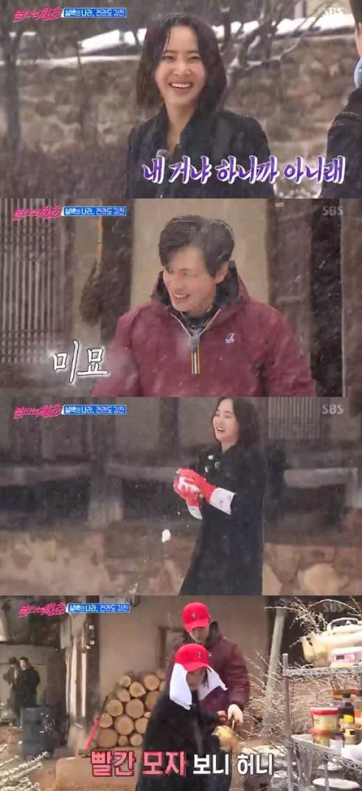 '불타는청춘' 구본승♥강경헌, 눈 하트+커플 모자까지 '핑크빛'_이미지