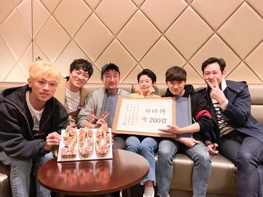 '사바하' 오늘(2일) 200만 관객 돌파…개봉 11일의 기록