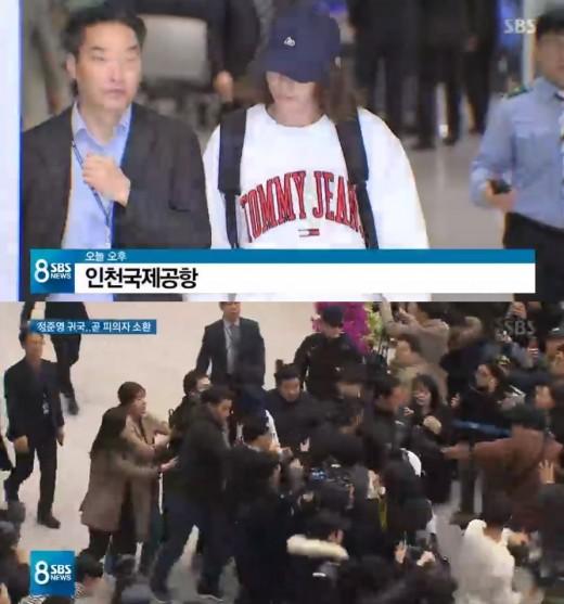 """""""수면제 먹이고, 강간했네""""…SBS 정준영 동영상 단톡방 추가보도"""