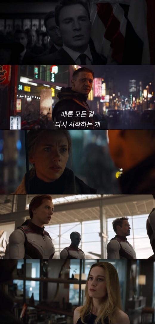 """""""캡틴마블 등판""""…'어벤져스:엔드 게임' 예고편 최초공개, 4월말 개봉"""