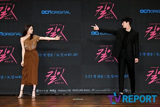 나나-장기용 '팬심 저격'