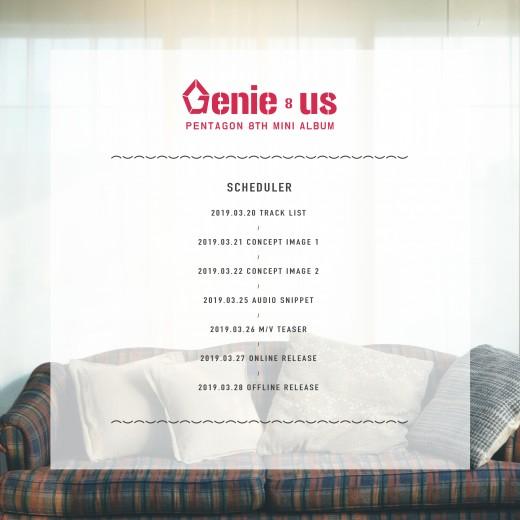 카운트다운 펜타곤의 'Genie:us'