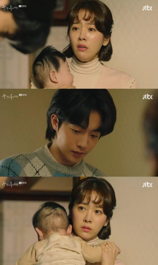 """'눈이 부시게' 남주혁, 한지민에 육아공포 호소 """"사랑 받은 적 없어서..."""""""