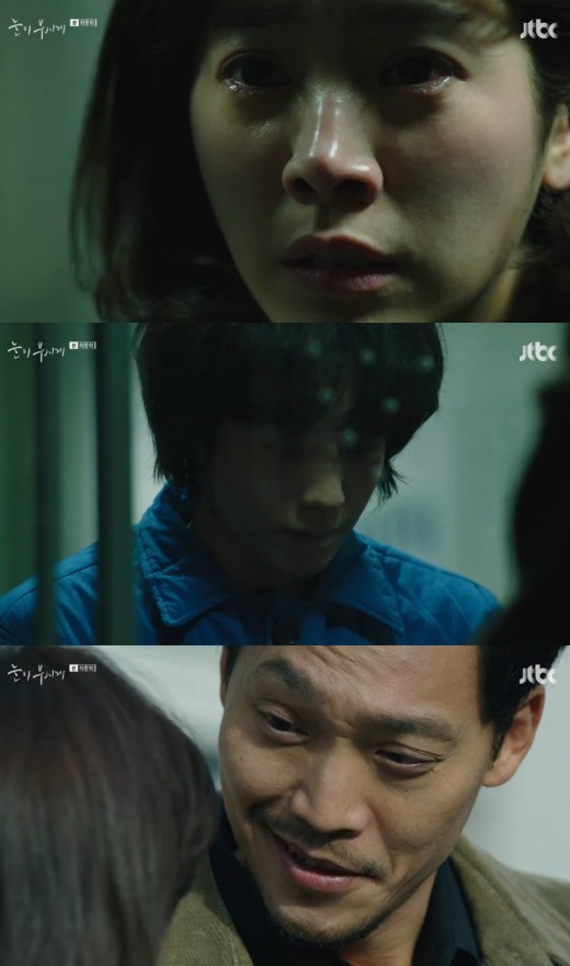 '눈이부시게' 남주혁과 시계 그리고 전무송... 김혜자의 아픈 과거