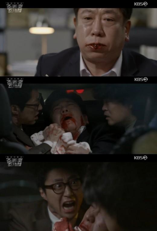 '조들호2' 고현정, 박신양 눈앞에서 김명국 살해