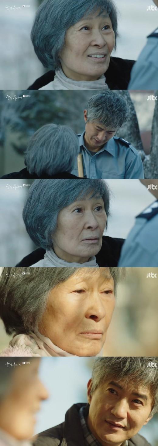 """'눈이부시게' 김혜자, 행복한 기억 속 남주혁과 재회 """"엔딩까지 완벽"""""""