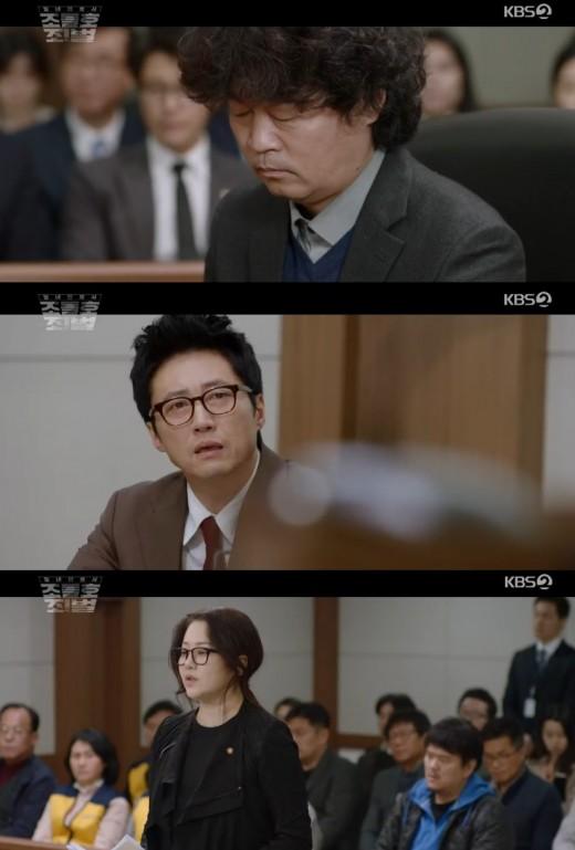 '조들호2' 박신양, 최대성 배신에 충격... 고현정 계획대로