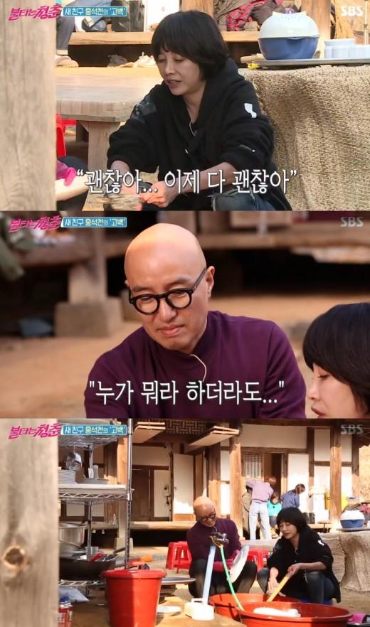 """'불청' 김혜림 """"13년간 母 병간호... 복귀 하니 늙었다는 악플이"""""""