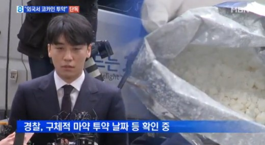"""""""답답하고 억울""""…승리, 성접대 의혹→식품위생법 위반→혐의 부인에도"""
