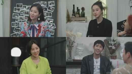 '인생술집' 아유미X육혜승, 슈가 전성기→근황 아낌없이 밝힌다