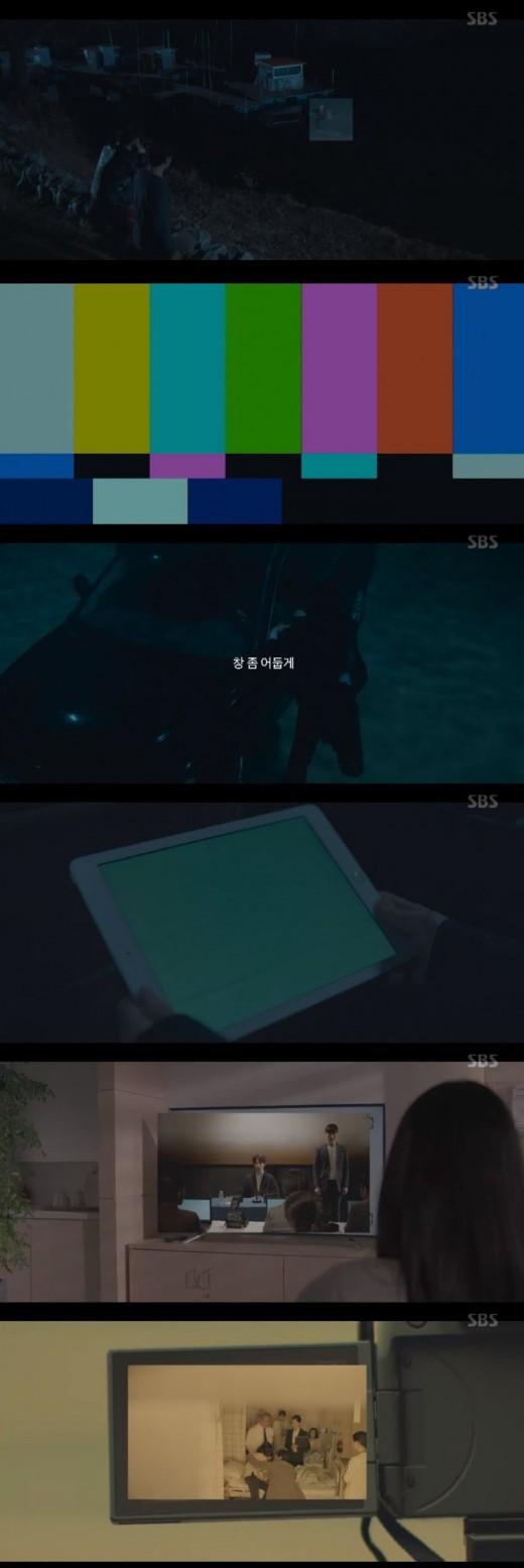 """'빅이슈' CG 미완성 역대급 방송사고→제작진 """"깊은 사과, 재발방지 최선""""_이미지"""
