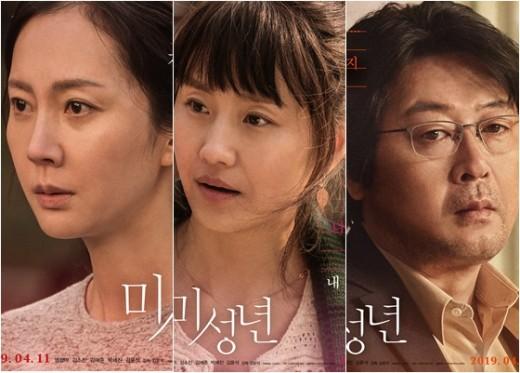 '미성년' 김윤석부터 염정아까지..일생일대 위기 5人_이미지