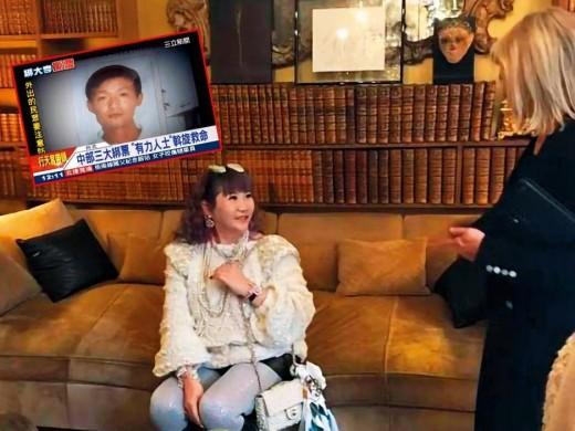 버닝썬 린사모, 도박 큰손 아내였다…조직적 불법사이트 운영_이미지2