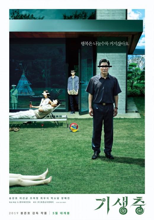"""봉준호·송강호 5번째 칸진출 """"'기생충' 칸초청 영광스럽다"""" 소감"""