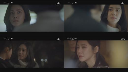 '아름다운 세상' 추자현, 명품 연기력으로 깊은 울림 선사