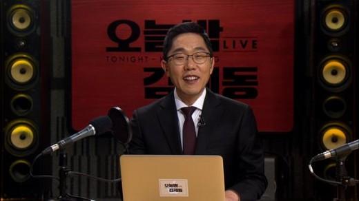 '오늘밤 김제동' 봄 맞이 개편…방송 시간 변경+新코너 투입