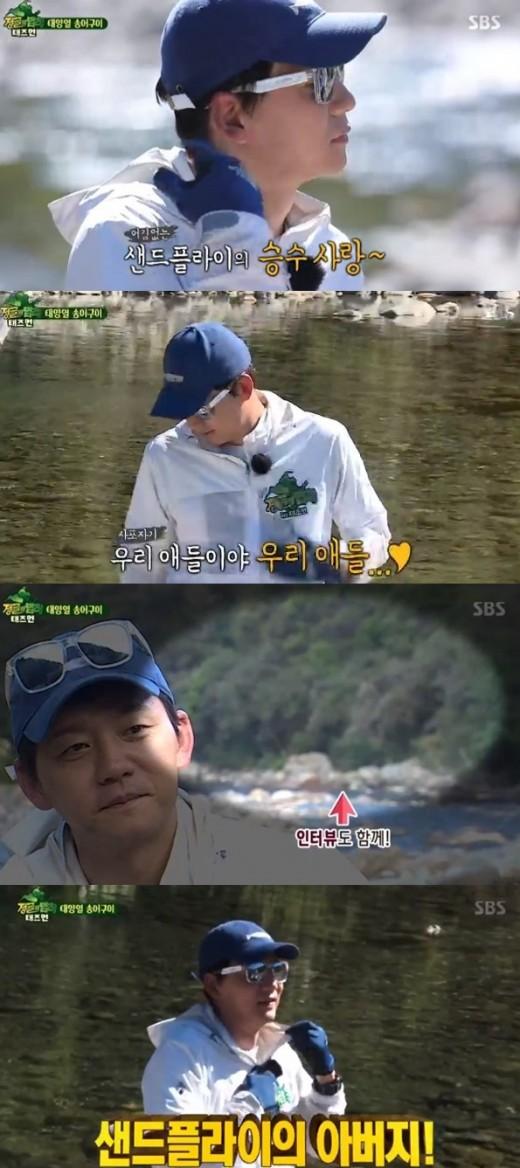 """'정글의법칙' 김승수, 아침에도 몰려든 샌드플라이에 """"저한테만 바글바글"""""""
