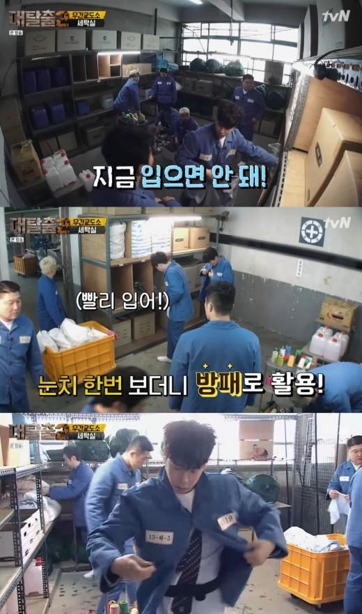 '대탈출2' 김종민X피오, 교도관 옷 훔쳐 입는데 성공